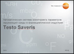testo-saveris-presentation-pharm
